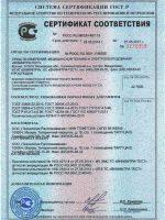 ParkNet_certificate