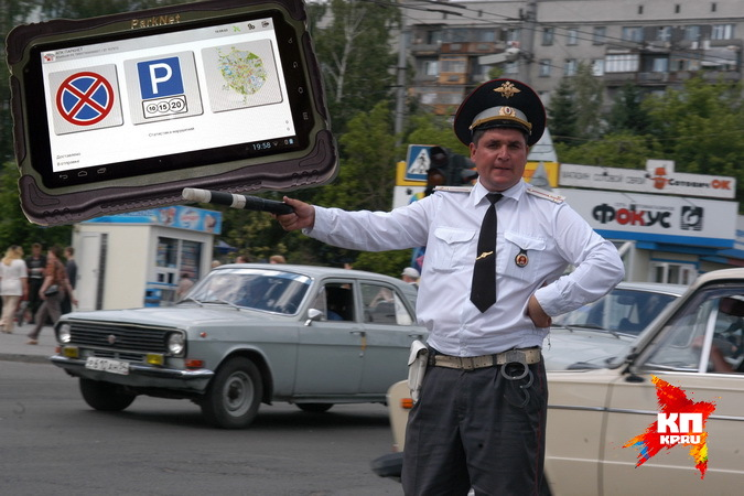 ПаркНет в Новосибирске